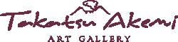 Takatsu Akemi ART GALLERY